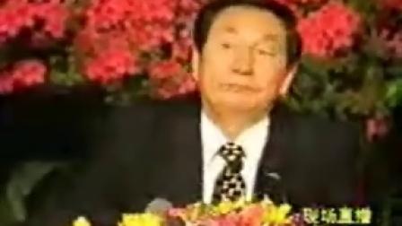 朱镕基记者招待会