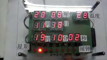 数码管万年历 ds1302 ds18b20视频