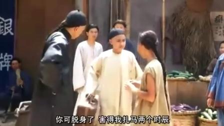 少年黄飞鸿之铁马骝[粤语中字] 01