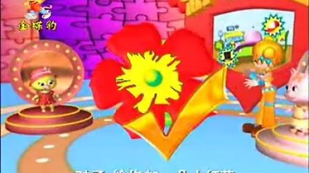 【英语过山车】VCD02 09游戏问答转圈圈