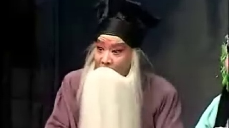 晋剧《走山》1  栗桂莲 王二庆