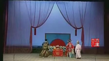 河北梆子【铡美案】电视舞台戏曲艺术片