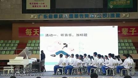 2013年第十届中南六省中小学音乐交流会