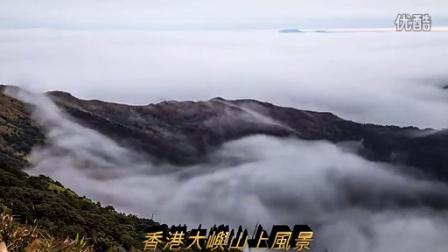 香港大屿山上风景