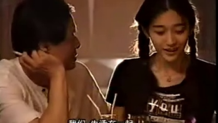 电视连续剧《来来往往》(18)许晴、濮存昕、吕丽萍