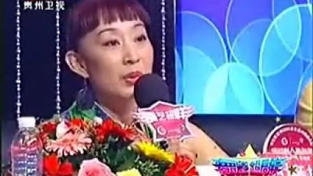 模仿贵州金星舞动专辑v金星-舞蹈-优酷舞艺蒋欣超群视频视频图片