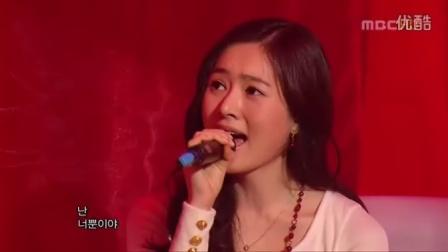 专辑:【韩国歌曲】