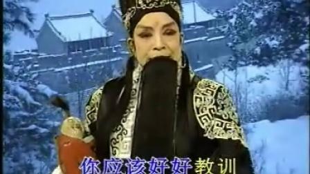晋剧 《芦花》选段 OK版 马玉楼