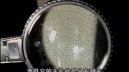 中国出土文物 04 (3)