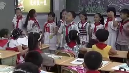 《动物-人类的好朋友》陈敏 实录-小学三年级综合实践课