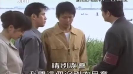 [JET推理劇]20020703山村美紗サスペンス京都新婚旅行殺人事件被詛咒的第三位新娘part1