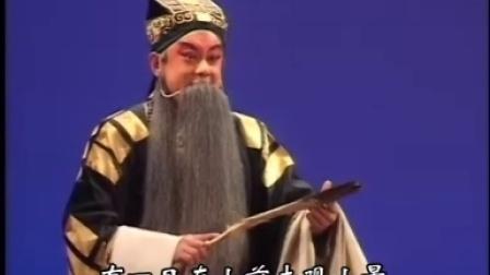 """晋剧《空城计》朱建军 """"猛想起在山前修身养性"""