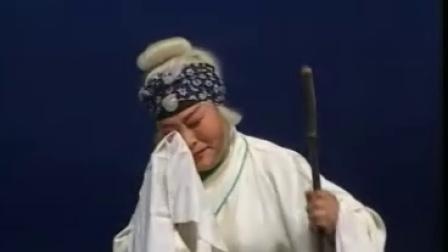 曲剧《三子争父续集》全剧[上]刘典章、郭凤娥、刘爱云主演。