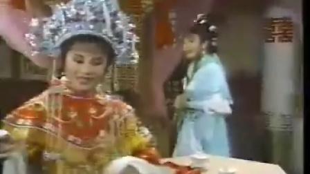 薛丁山與樊梨花 14