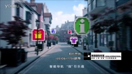 深圳電視廣告制作-中興手機電視廣告片