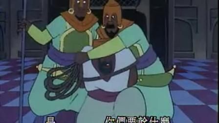 仙巴歷險記 12 双语 粤语 日语