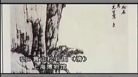 中国传世经典名画 37