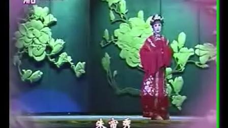 评剧选段周仁献嫂曲谱