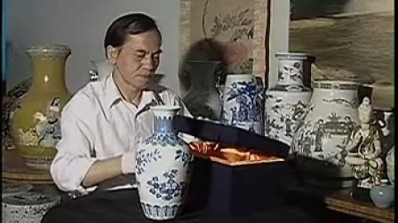 中国出土文物 05 (5)