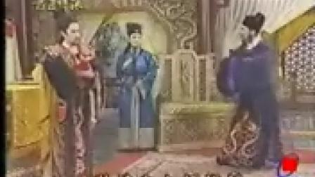 君臣情深之王伯东04