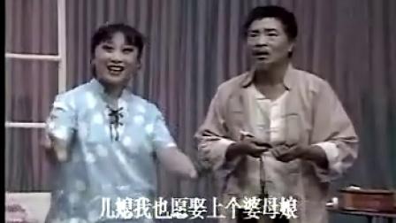 吕剧:娶婆婆(全场)