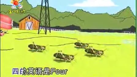 【英语过山车】VCD02 02数字