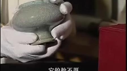 中国出土文物 04 (1)