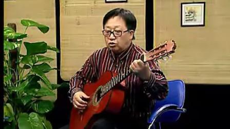 吉他教程12