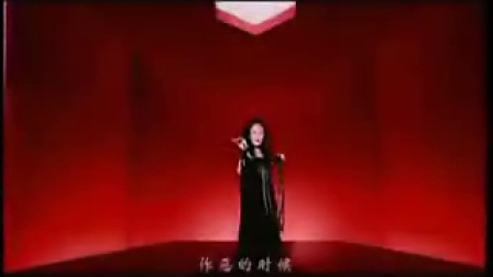 台湾最红的MV流行佛曲 林天爱「阿弥陀佛」