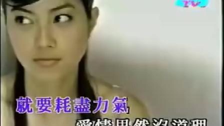 爱的丁冬——徐怀钰