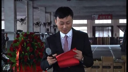 Longyang industrial ten anniversary celebration (Corporate Events)1