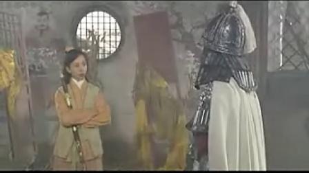 巾帼英雄穆桂英17