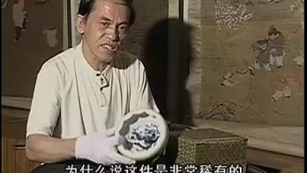 中国出土文物 04 (6)