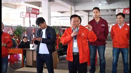 Longyang industrial ten anniversary celebration (Corporate Events)2