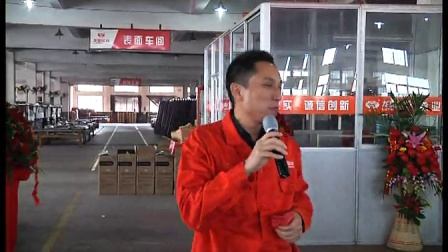 Longyang industrial ten anniversary celebration (Corporate Events)4