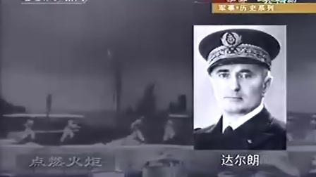 二战珍闻录(12)大军压境