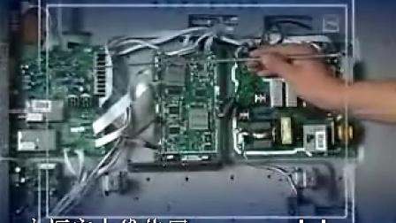 海信液晶电视原理与维修