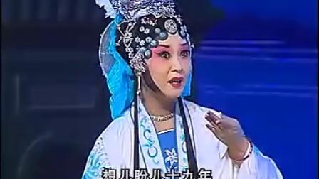 晋剧手抄体曲谱