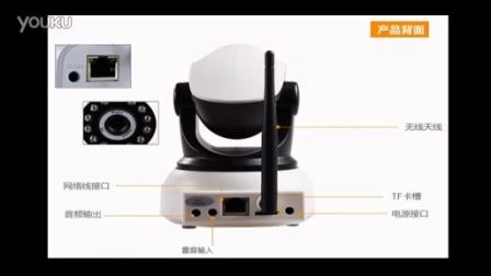 无线网络监控摄像机