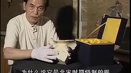 中国出土文物 04 (2)
