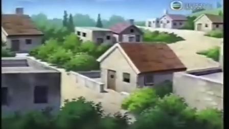 希腊封神榜粤语03
