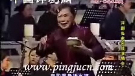 评剧视频-06演唱会-刘淑萍-吃元宵