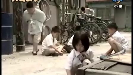 [韩剧][六個孩子]19[国语中字]