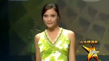第八届cctv模特电视大赛14 广西赛区决赛