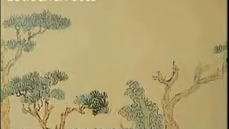 马兰黄新德主演经典黄梅戏梁山伯与祝英台全剧