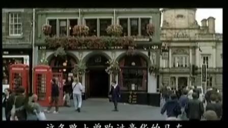 北方雅典-爱丁堡-英国