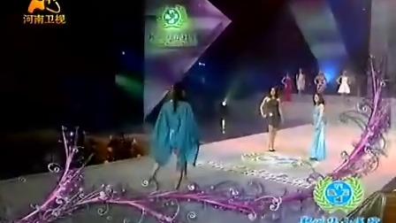2008国际旅游小姐冠军总决赛最具魅力小姐决赛