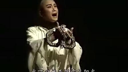 越剧:杨乃武(五)