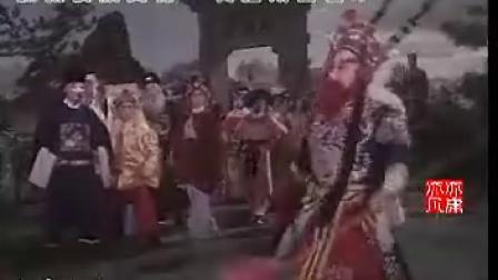 京剧【三打陶三春】电影艺术片