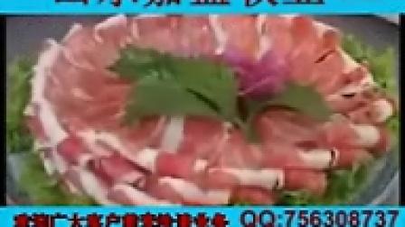 肉牛养殖技术科技养牛视频